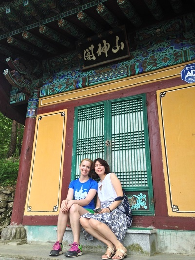 Amanda Kime Teaching English in Daegu South Korea