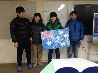 Teach English in Korea TEFL