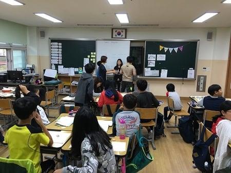Teach English Korea