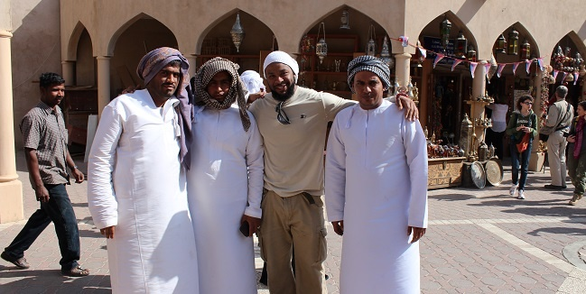 Teach English Oman