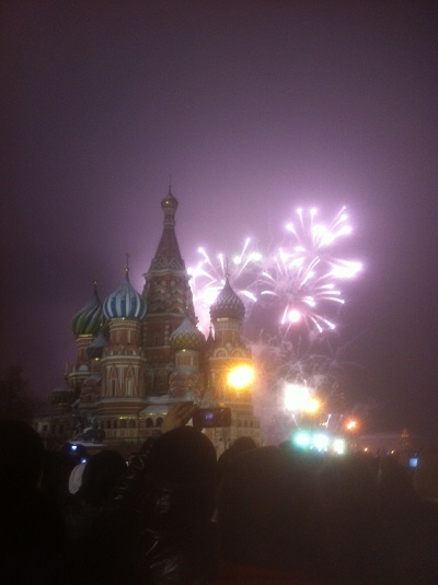 English Teaching Jobs in Moscow, Russia