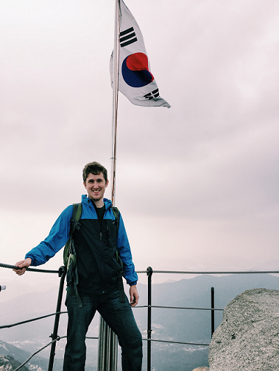 Teaching English South Korea