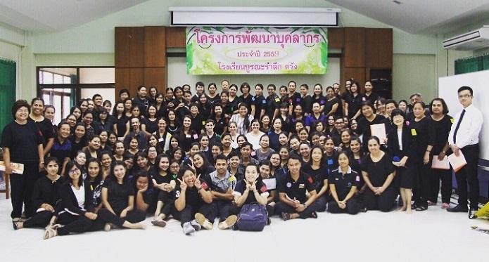 Thailand Teaching English