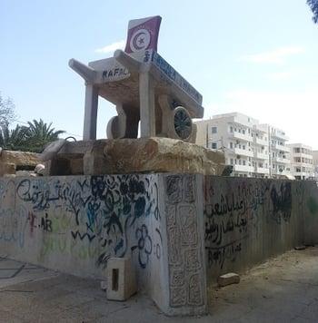 Adam Lucente Teaching English in Tunisia