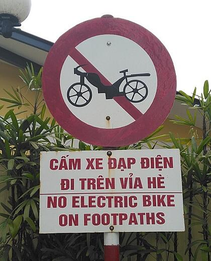 Vietnam Teaching English