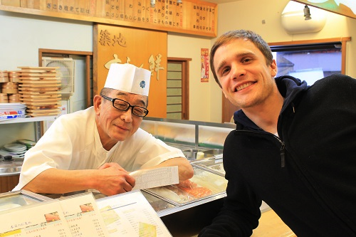 Japan is a top job market for teaching English in Japan