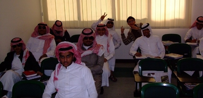 Visas for teaching English in the Middle East