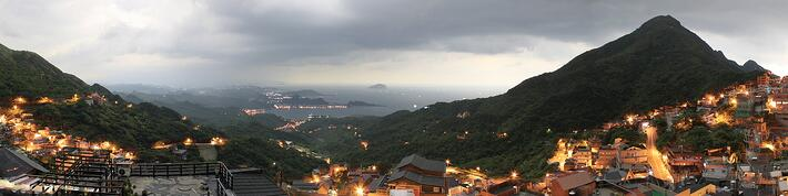 taiwan-landscape.jpg