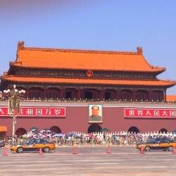 Teaching English in Asia - China