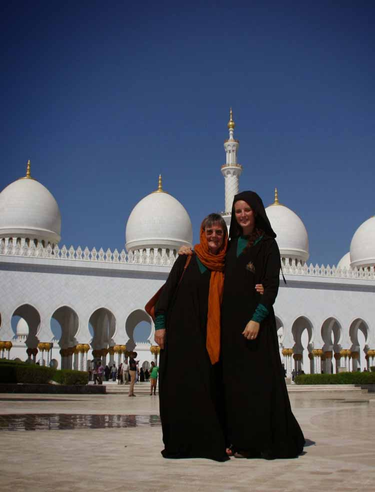 Teach English in the Middle East - Jobs