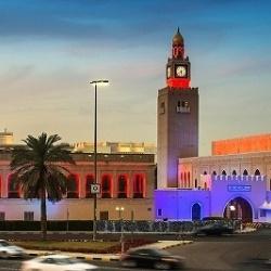 Teaching English in Kuwait