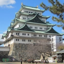 Teaching English in Asia - Japan