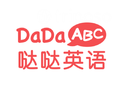 DADA ABC