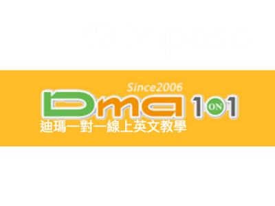DMA 1 ON 1