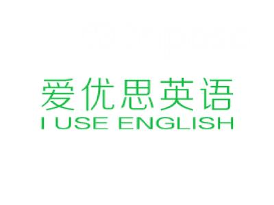 I Use English