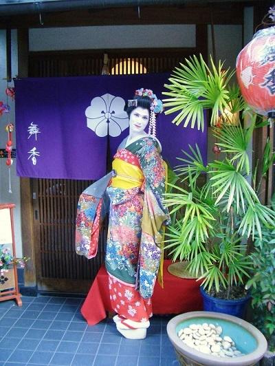 Sarah Japan