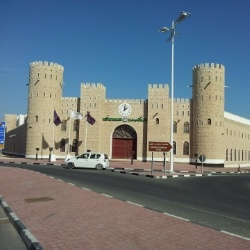 Teaching English in Qatar