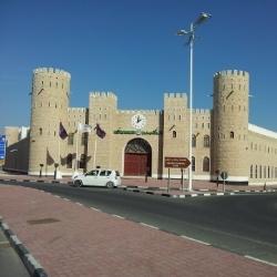 Teaching English in Qatar